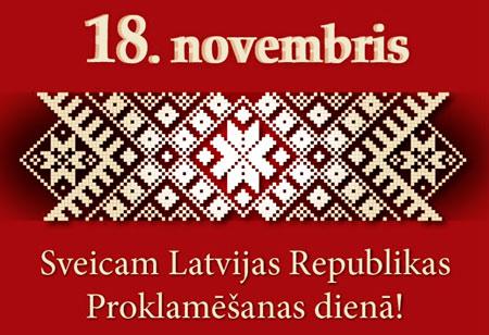 Сейм Литвы призывает страны-члены ЕС продлить санкции против России - Цензор.НЕТ 7459